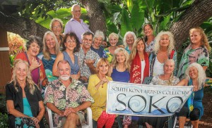 *SOKO group pic web 2017-18_5951